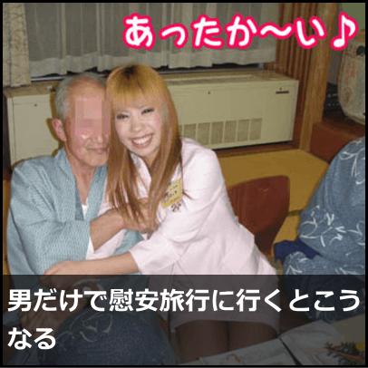 エロ情報28