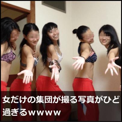 エロ情報29