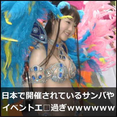 エロ情報17