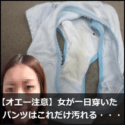 エロ情報27