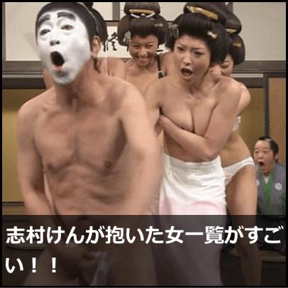 エロ情報30