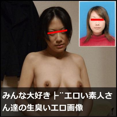 エロ情報18