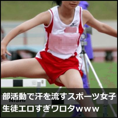 エロ情報15