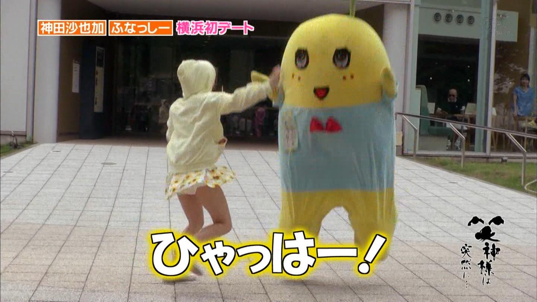 パンチラ 胸チラ 乳首 地上波 お宝 放送事故 エロ画像【18】