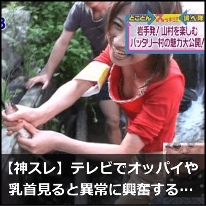 エロ情報11