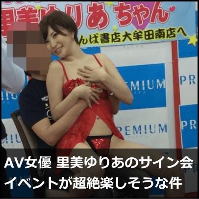 エロ情報14