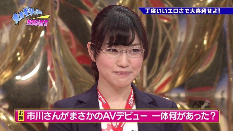 AVデビューしたSOD社員・市川さんが再度テレビに登場