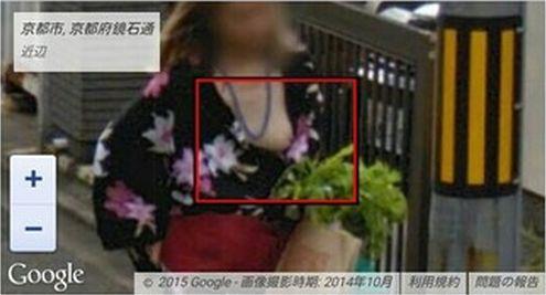 【乳首あり】Googleストリートビューで京都のギャルがおっぱいポロリで丸見えwwwwww