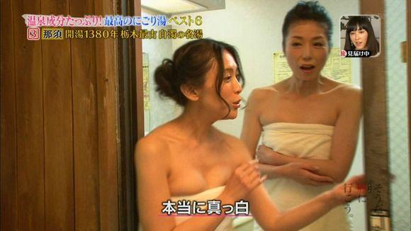 【放送事故】雛形あきこ、地上派で乳首が映る事故!!!!!