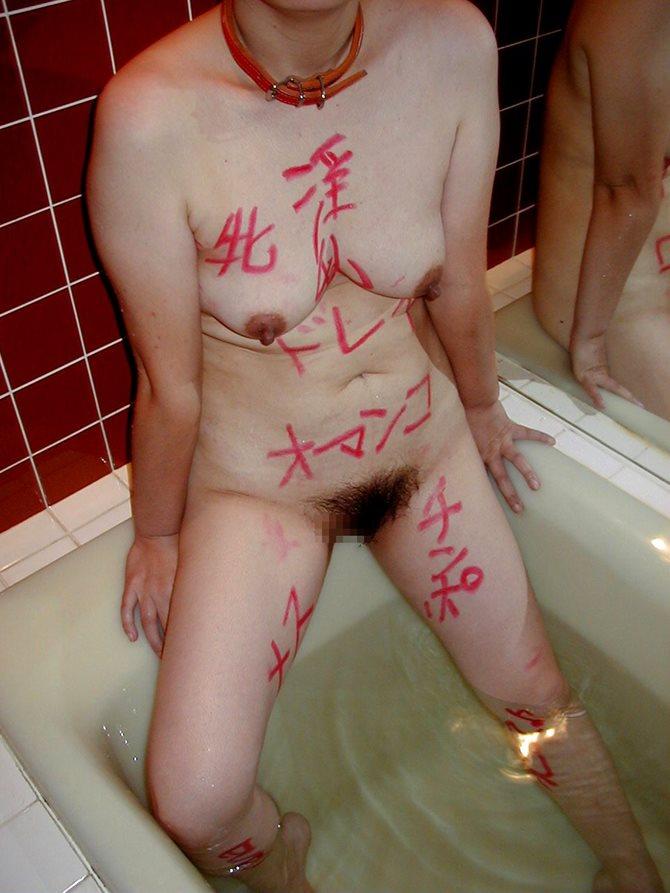 チンコ マンコ 卑猥 落書き 肉便器 エロ画像【5】