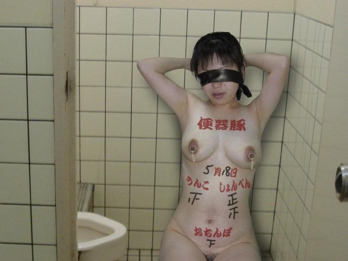 チンコ マンコ 卑猥 落書き 肉便器 エロ画像【29】