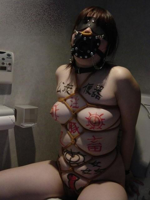チンコ マンコ 卑猥 落書き 肉便器 エロ画像【30】