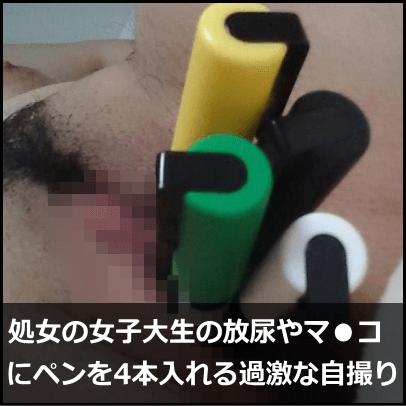 エロ情報13