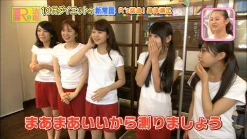 教育テレビでJK身体検査が放送される…体操着からぷっくり乳房が浮き出て…(キャプ画像大量)