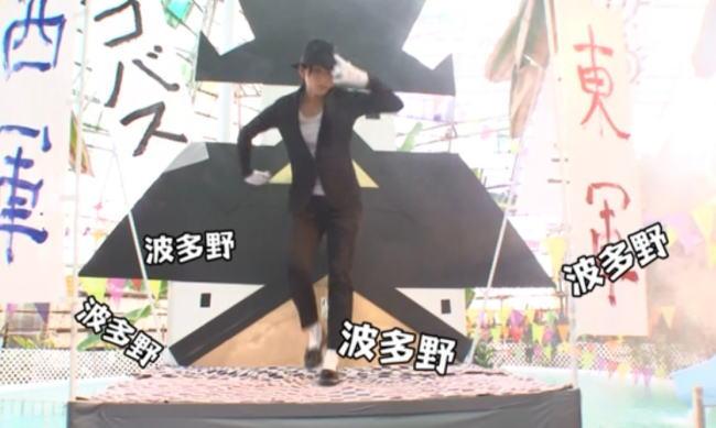 AV女優・波多野結衣さんがマイケルジャクソンになってる