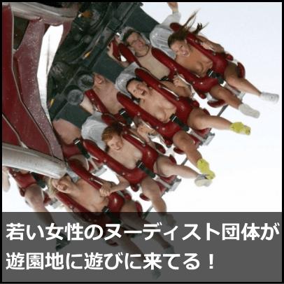 エロ情報3