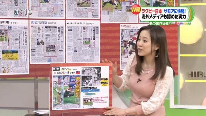 江藤愛ちゃん(29)の今日のおっぱいマジ凄い