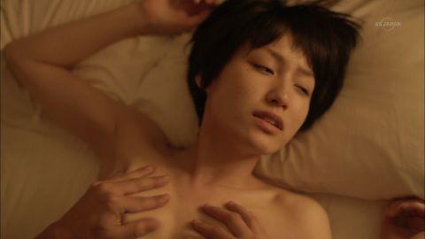 若手女優・平田薫、BSドラマで濡れ場セックス!これ、乳首出てる!!