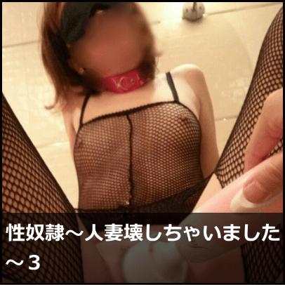 エロ情報16
