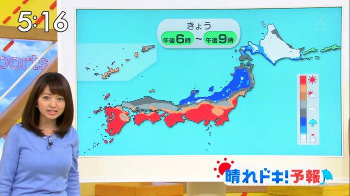 【爆乳画像】気象予報士・福岡良子の胸がとてつもねええwwwww