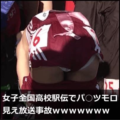 エロ情報8