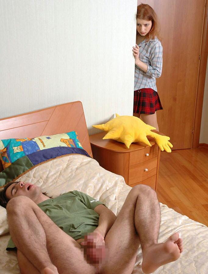 Guy masterbating to girls #12
