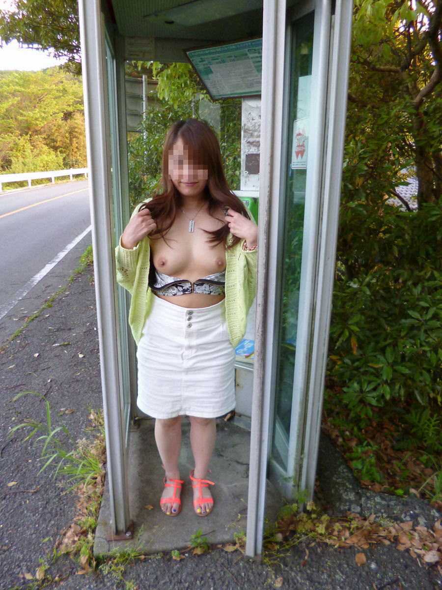 公衆電話 露出狂 電話ボックス テレフォンブース エロ画像【7】