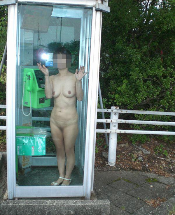 公衆電話 露出狂 電話ボックス テレフォンブース エロ画像【17】