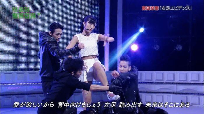 AKB SHOWで藤田奈那(19)のエロ下半身