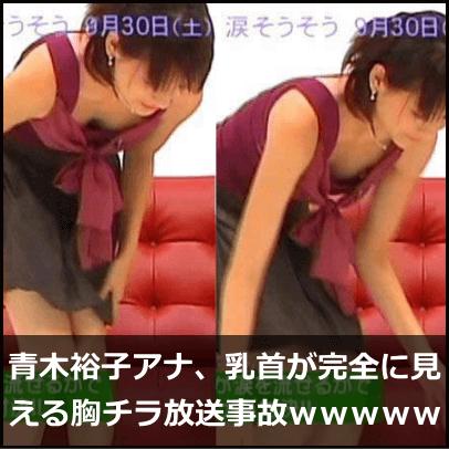 エロ情報5
