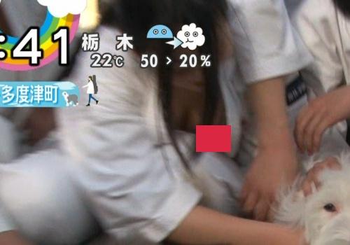 【画像】ZIPで少林寺の巨乳少女がオッパイ丸見え胸チラ!!