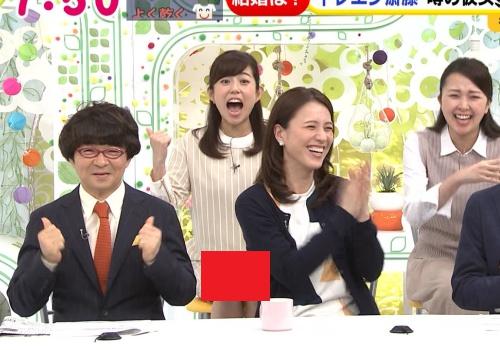 【画像】名古屋の美人アナが完全にパンツ丸見え放送事故wwwww