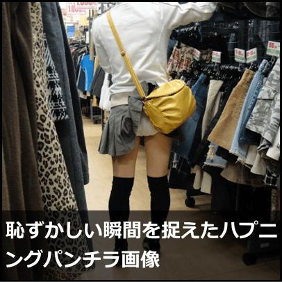 エロ情報4