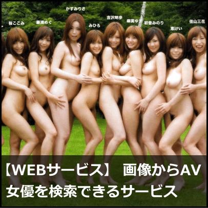 エロ情報9