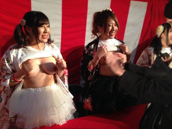 ストップエイズ AV女優 生乳 おっぱい募金 エロ画像【22】