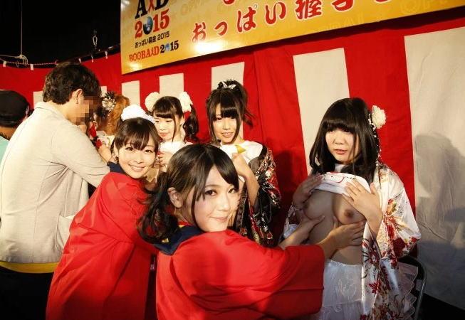 ストップエイズ AV女優 生乳 おっぱい募金 エロ画像【23】