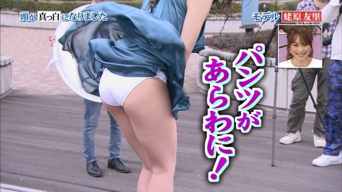 【放送事故】豪快な風パンチラに興奮wwwww