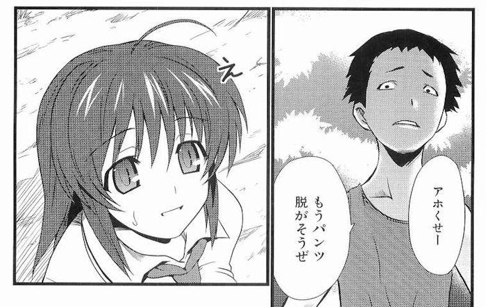 女子高生「(だめっ…小学生と言っても力じゃ男の子には敵わない…!)」