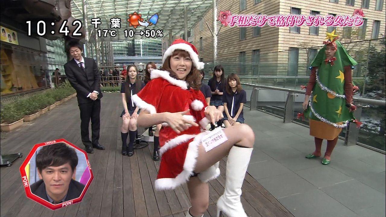 サンタ クリスマス 胸チラ パンチラ エロ画像【39】