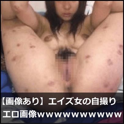 エロ情報6
