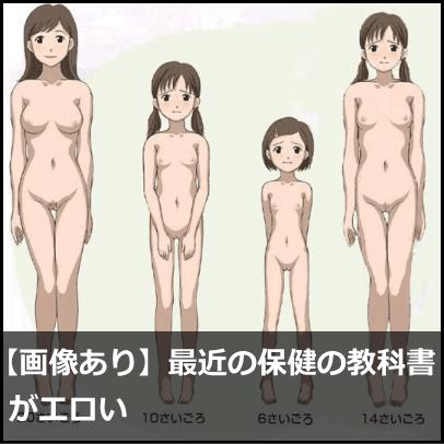 エロ情報7