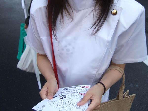 店員 ナース OL 働く女性 透けブラ エロ画像【33】