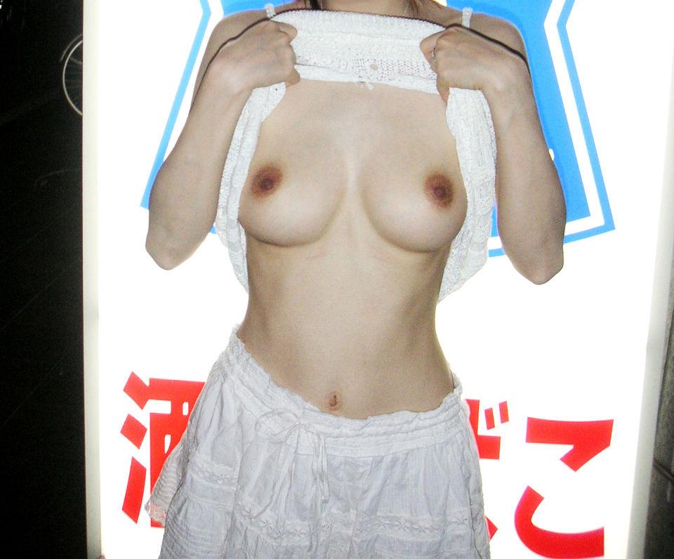 おっぱい 露出 野外 たくし上げ エロ画像【28】