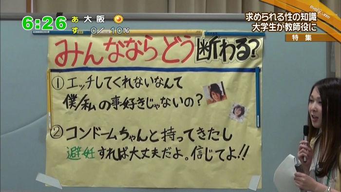 【画像】女子大生のお姉さんが童貞男子中学生に性教育を教える風景wwww