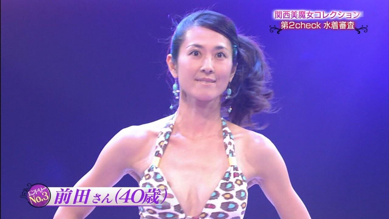 服 乳首 乳輪 はみ出る 着衣 チクポロ エロ画像【4】