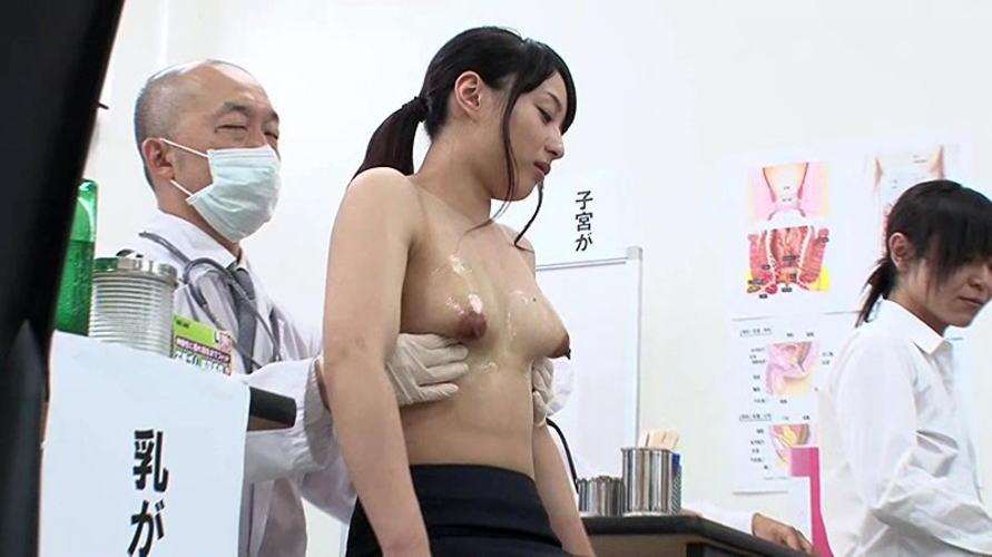 おっぱい 診察 内科 先生 エロ画像【12】
