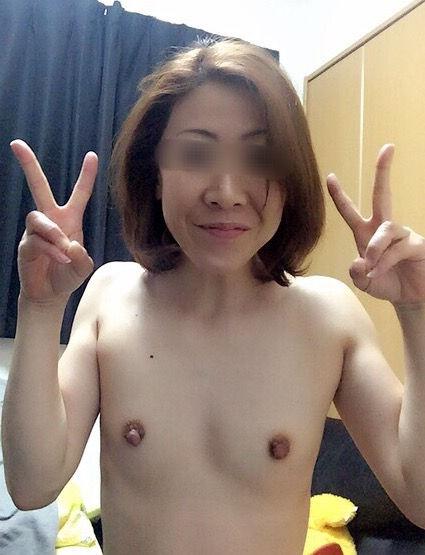 熟女 イェイ ピース おばさん エロ画像【7】