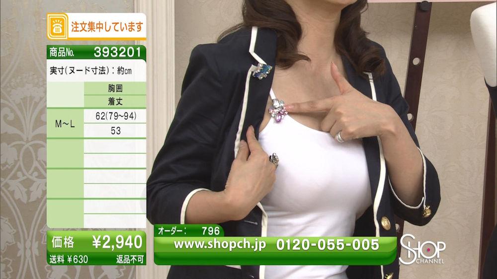 キャミ ボイン 巨乳 キャミソール エロ画像【52】