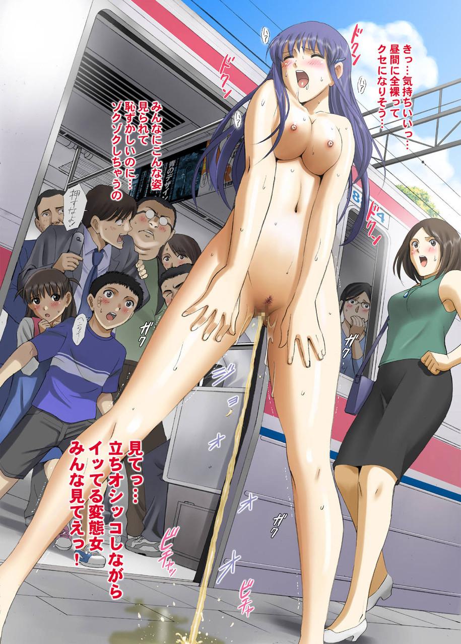 Vol.3 ウブな女のセンズリ鑑賞