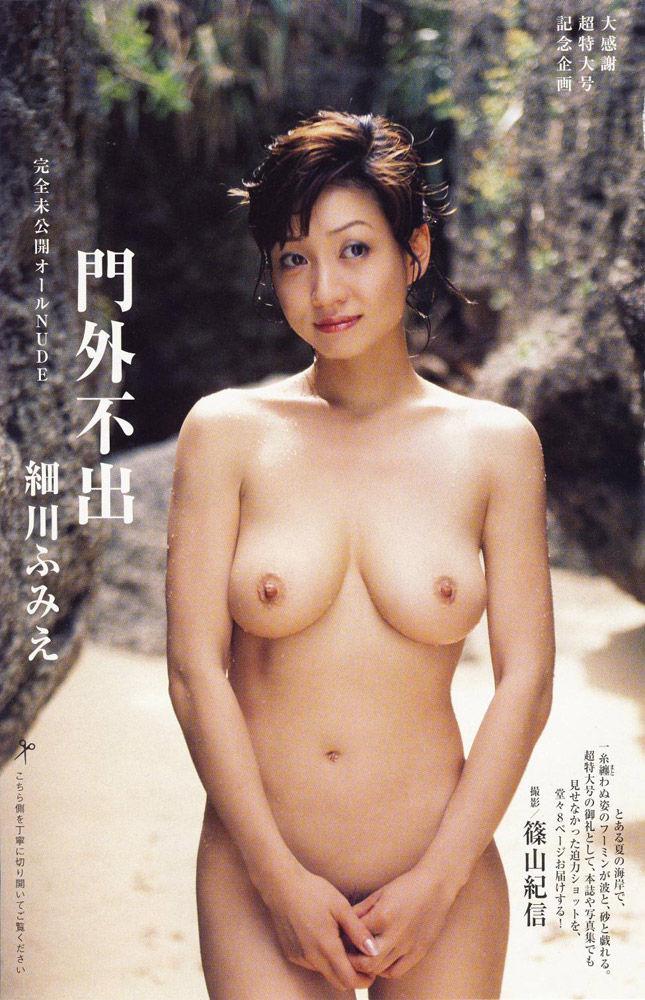 細川ふみえ 全裸 熟女 芸能人 おばさん ヌード エロ画像【10】